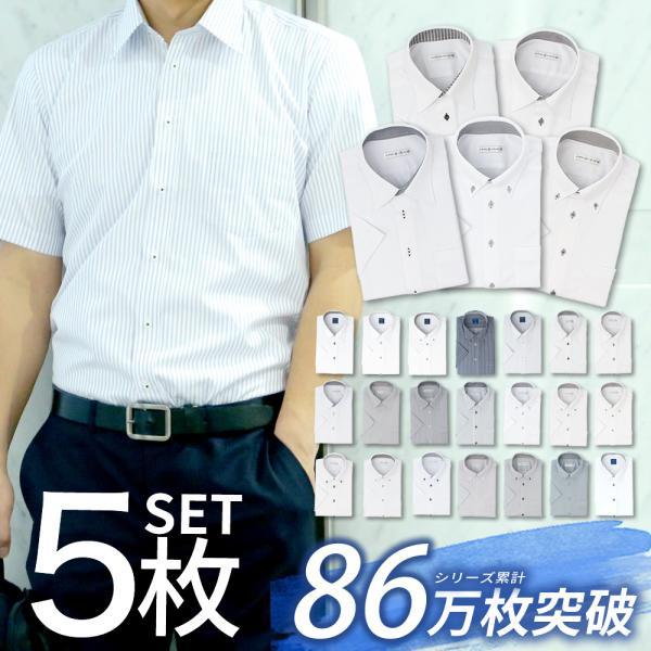 6c4cf1496a122 ワイシャツ 半袖 セット 5枚組 Yシャツ メンズ ビジネス シャツ ボタンダウン レギュラー 送料無料 ...