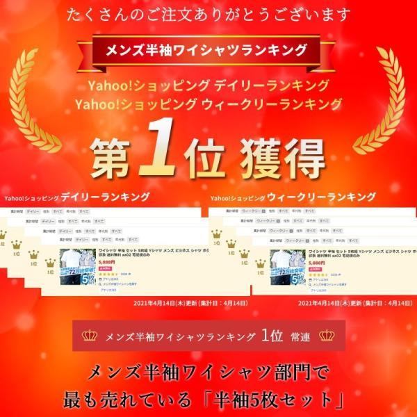ワイシャツ 半袖 セット 5枚組 Yシャツ メンズ ビジネス シャツ ボタンダウン レギュラー 送料無料 sa02 宅配便のみ クールビズ clz|atelier365|02