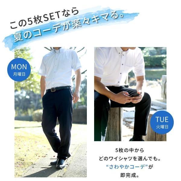 ワイシャツ 半袖 セット 5枚組 Yシャツ メンズ ビジネス シャツ ボタンダウン レギュラー 送料無料 sa02 宅配便のみ クールビズ clz|atelier365|03