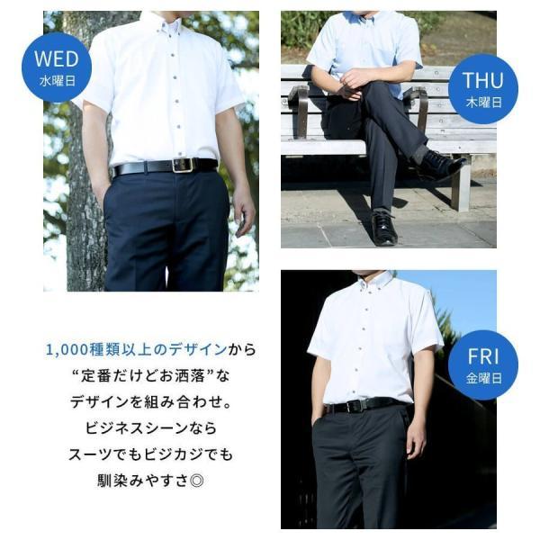 ワイシャツ 半袖 セット 5枚組 Yシャツ メンズ ビジネス シャツ ボタンダウン レギュラー 送料無料 sa02 宅配便のみ クールビズ clz|atelier365|04
