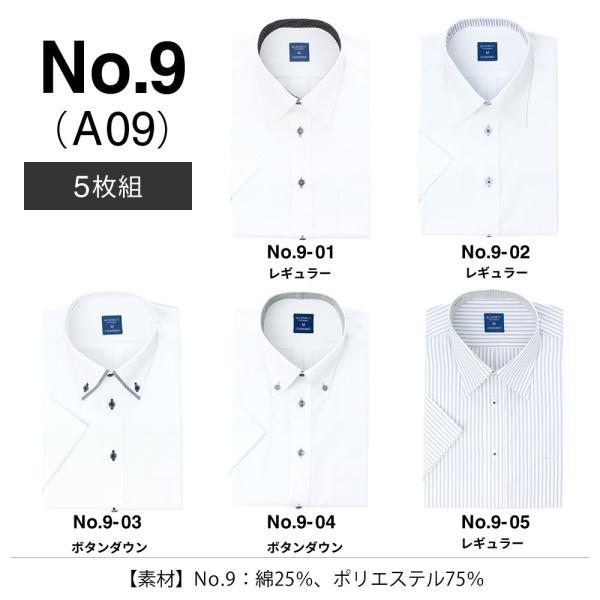 ワイシャツ 半袖 セット 5枚組 Yシャツ メンズ ビジネス シャツ ボタンダウン レギュラー 送料無料 sa02 宅配便のみ クールビズ clz|atelier365|08