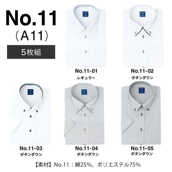 ワイシャツ 半袖 セット 5枚組 Yシャツ メンズ ビジネス シャツ ボタンダウン レギュラー 送料無料 sa02 宅配便のみ クールビズ clz|atelier365|10