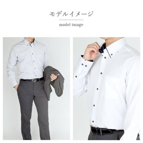 ワイシャツ メンズ 長袖 セット 4枚 Yシャツ 長袖 ボタンダウン スリム ビジネスシャツ sun-ml-sbu-1109-4set 宅配便のみ|atelier365|02