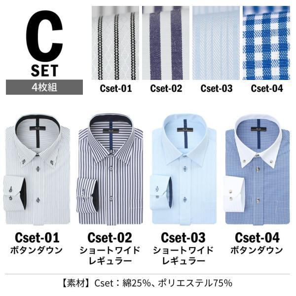 ワイシャツ メンズ 長袖 セット 4枚 Yシャツ 長袖 ボタンダウン スリム ビジネスシャツ sun-ml-sbu-1109-4set 宅配便のみ|atelier365|07