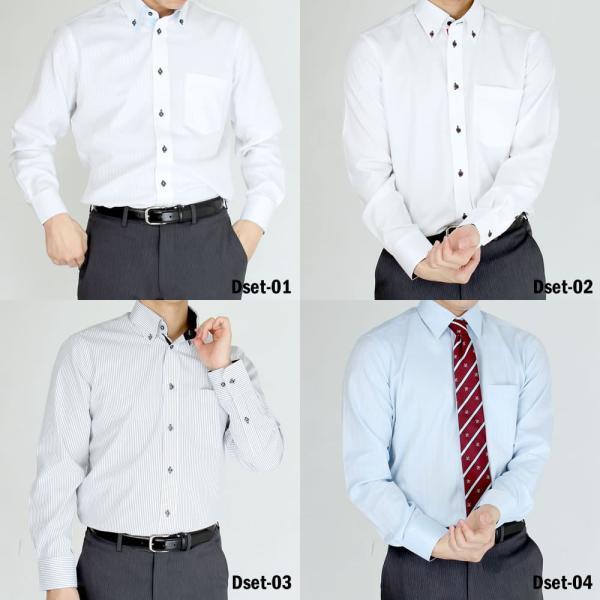 ワイシャツ メンズ 長袖 セット 4枚 Yシャツ 長袖 ボタンダウン スリム ビジネスシャツ sun-ml-sbu-1109-4set 宅配便のみ|atelier365|10