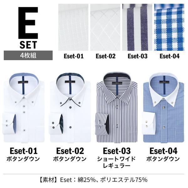 ワイシャツ メンズ 長袖 セット 4枚 Yシャツ 長袖 ボタンダウン スリム ビジネスシャツ sun-ml-sbu-1109-4set 宅配便のみ|atelier365|11