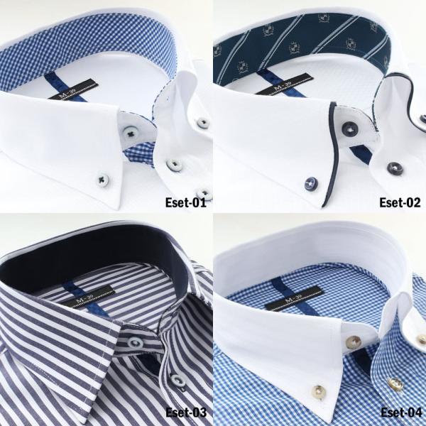 ワイシャツ メンズ 長袖 セット 4枚 Yシャツ 長袖 ボタンダウン スリム ビジネスシャツ sun-ml-sbu-1109-4set 宅配便のみ|atelier365|12