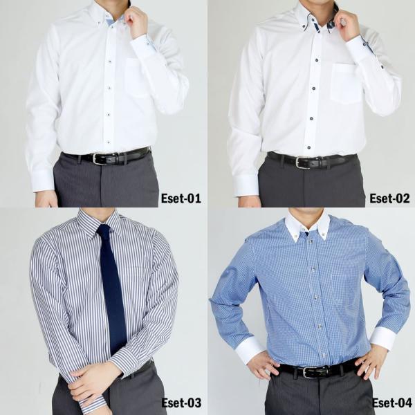 ワイシャツ メンズ 長袖 セット 4枚 Yシャツ 長袖 ボタンダウン スリム ビジネスシャツ sun-ml-sbu-1109-4set 宅配便のみ|atelier365|13