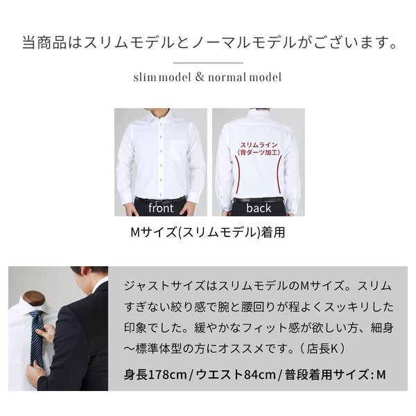 ワイシャツ メンズ 長袖 セット 4枚 Yシャツ 長袖 ボタンダウン スリム ビジネスシャツ sun-ml-sbu-1109-4set 宅配便のみ|atelier365|14