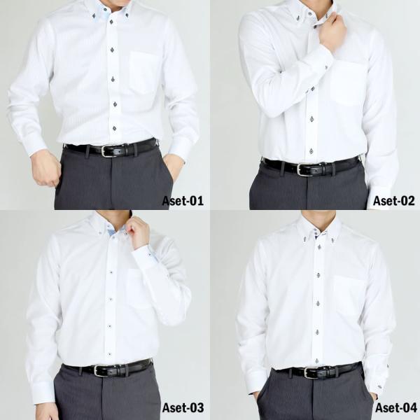ワイシャツ メンズ 長袖 セット 4枚 Yシャツ 長袖 ボタンダウン スリム ビジネスシャツ sun-ml-sbu-1109-4set 宅配便のみ|atelier365|16