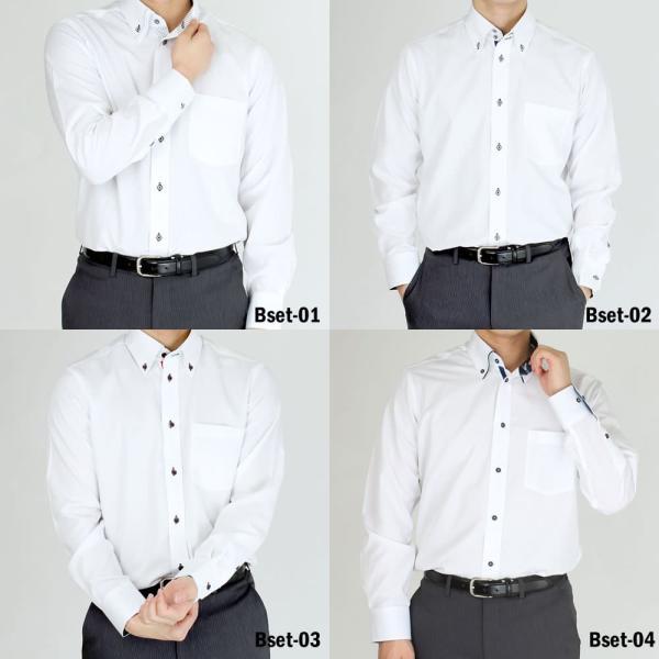ワイシャツ メンズ 長袖 セット 4枚 Yシャツ 長袖 ボタンダウン スリム ビジネスシャツ sun-ml-sbu-1109-4set 宅配便のみ|atelier365|19