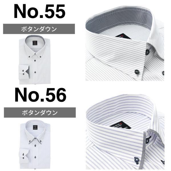ワイシャツ メンズ 長袖 Yシャツ ビジネス シャツ ボタンダウン LL 3L 4L 5L 大きいサイズ sun-ml-sbu-1132 宅配便のみ クールビズ|atelier365|11