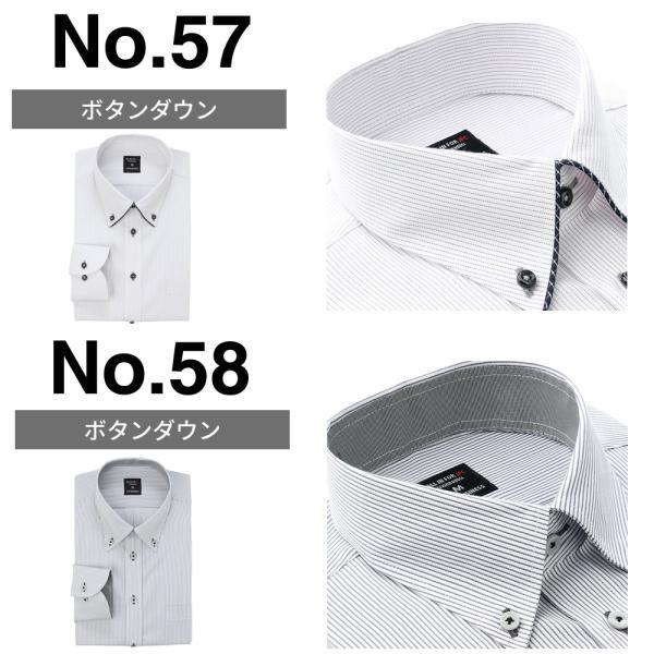 ワイシャツ メンズ 長袖 Yシャツ ビジネス シャツ ボタンダウン LL 3L 4L 5L 大きいサイズ sun-ml-sbu-1132 宅配便のみ クールビズ|atelier365|12