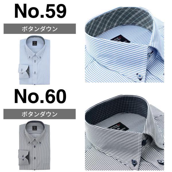 ワイシャツ メンズ 長袖 Yシャツ ビジネス シャツ ボタンダウン LL 3L 4L 5L 大きいサイズ sun-ml-sbu-1132 宅配便のみ クールビズ|atelier365|13