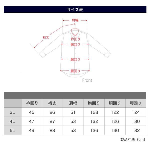 ワイシャツ メンズ 長袖 Yシャツ ビジネス シャツ ボタンダウン LL 3L 4L 5L 大きいサイズ sun-ml-sbu-1132 宅配便のみ クールビズ|atelier365|18