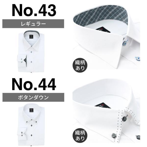 ワイシャツ メンズ 長袖 Yシャツ ビジネス シャツ ボタンダウン LL 3L 4L 5L 大きいサイズ sun-ml-sbu-1132 宅配便のみ クールビズ|atelier365|05