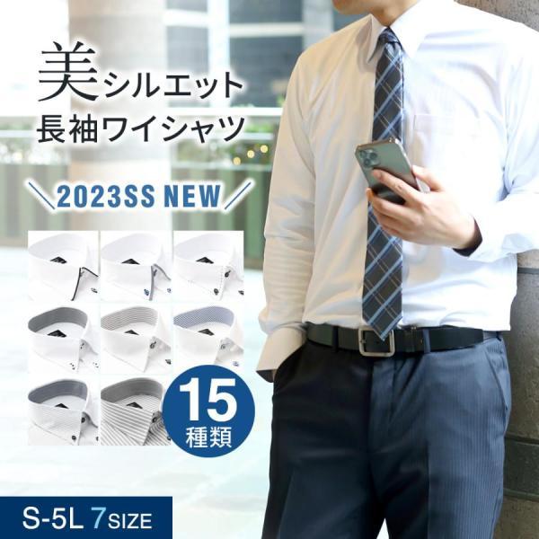 ワイシャツ メンズ 長袖 Yシャツ ボタンダウン レギュラー ビジネス シャツ 白 お試し特価 sun-ml-wd-1130 at103 宅配便のみ|atelier365