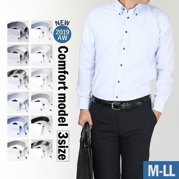 ワイシャツ メンズ 長袖  Yシャツ ボタンダウン レギュラー ビジネス シャツ  sun-ml-wd-1130 at103 宅配便のみ|atelier365