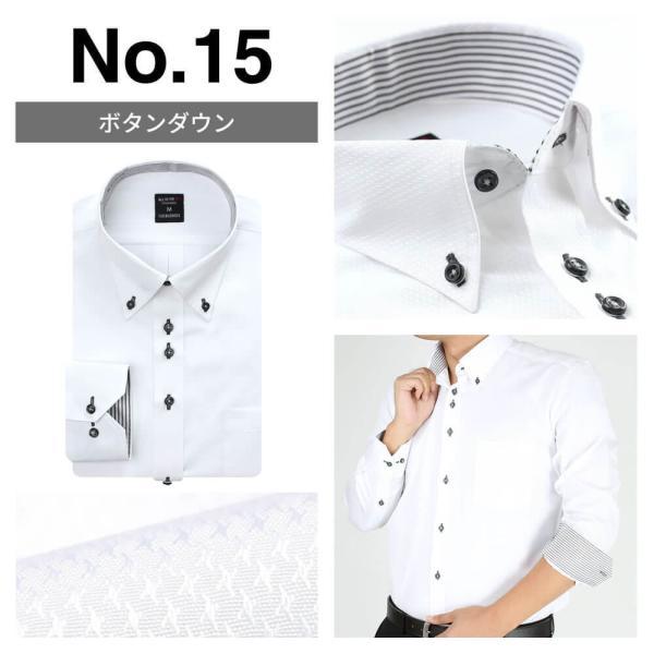 ワイシャツ メンズ 長袖  Yシャツ ボタンダウン レギュラー ビジネス シャツ  sun-ml-wd-1130 at103 宅配便のみ|atelier365|11