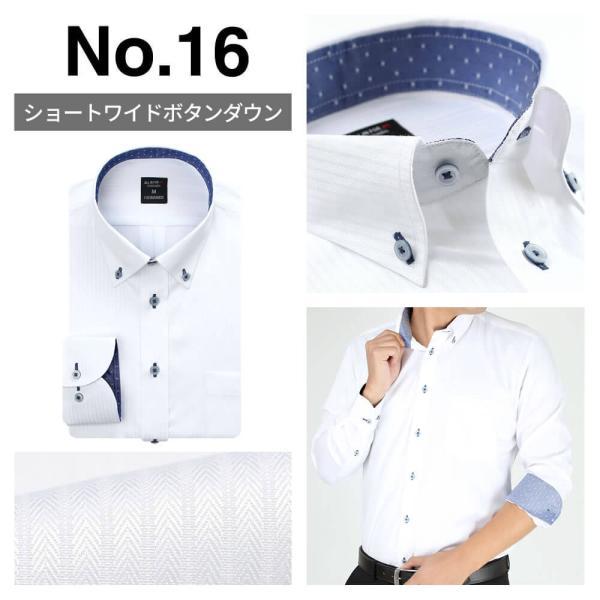 ワイシャツ メンズ 長袖  Yシャツ ボタンダウン レギュラー ビジネス シャツ  sun-ml-wd-1130 at103 宅配便のみ|atelier365|12