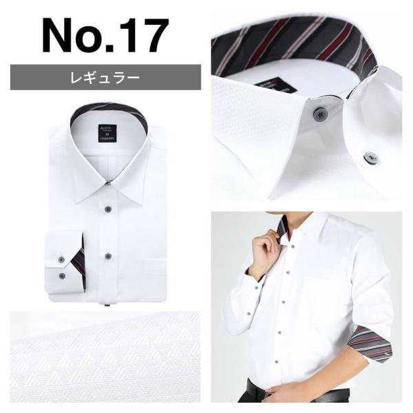 ワイシャツ メンズ 長袖  Yシャツ ボタンダウン レギュラー ビジネス シャツ  sun-ml-wd-1130 at103 宅配便のみ|atelier365|13