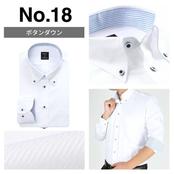 ワイシャツ メンズ 長袖  Yシャツ ボタンダウン レギュラー ビジネス シャツ  sun-ml-wd-1130 at103 宅配便のみ|atelier365|14