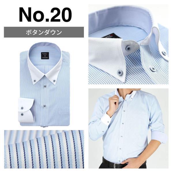 ワイシャツ メンズ 長袖  Yシャツ ボタンダウン レギュラー ビジネス シャツ  sun-ml-wd-1130 at103 宅配便のみ|atelier365|15