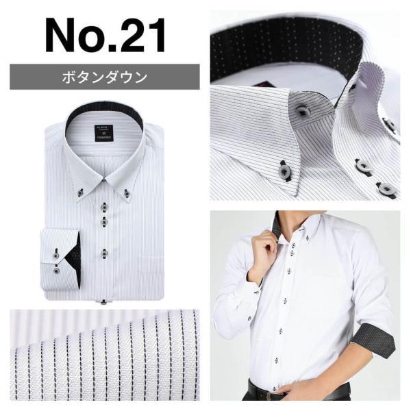 ワイシャツ メンズ 長袖  Yシャツ ボタンダウン レギュラー ビジネス シャツ  sun-ml-wd-1130 at103 宅配便のみ|atelier365|16
