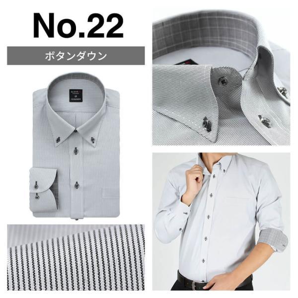 ワイシャツ メンズ 長袖  Yシャツ ボタンダウン レギュラー ビジネス シャツ  sun-ml-wd-1130 at103 宅配便のみ|atelier365|17