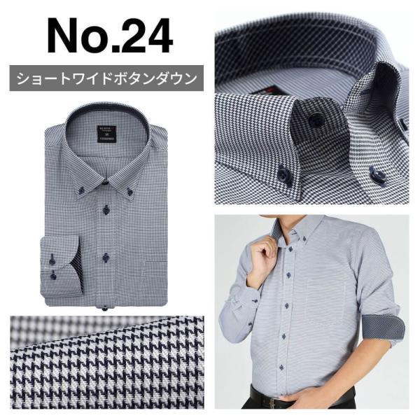 ワイシャツ メンズ 長袖  Yシャツ ボタンダウン レギュラー ビジネス シャツ  sun-ml-wd-1130 at103 宅配便のみ|atelier365|18