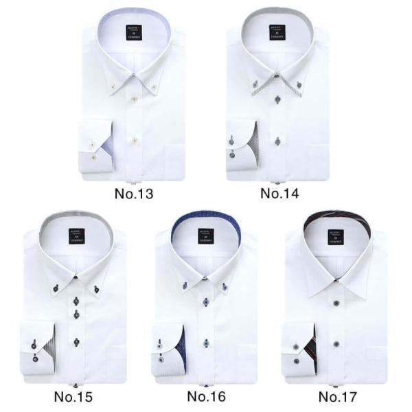 ワイシャツ メンズ 長袖  Yシャツ ボタンダウン レギュラー ビジネス シャツ  sun-ml-wd-1130 at103 宅配便のみ|atelier365|06