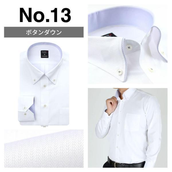 ワイシャツ メンズ 長袖  Yシャツ ボタンダウン レギュラー ビジネス シャツ  sun-ml-wd-1130 at103 宅配便のみ|atelier365|09