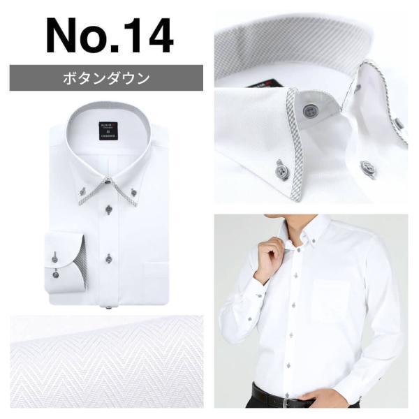 ワイシャツ メンズ 長袖  Yシャツ ボタンダウン レギュラー ビジネス シャツ  sun-ml-wd-1130 at103 宅配便のみ|atelier365|10