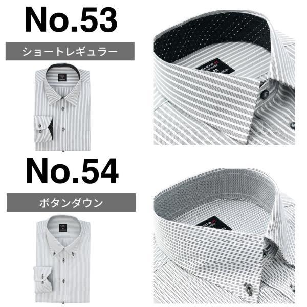 ワイシャツ メンズ 長袖 Yシャツ ボタンダウン レギュラー ビジネス シャツ 白 お試し特価 sun-ml-wd-1130 at103 宅配便のみ|atelier365|11