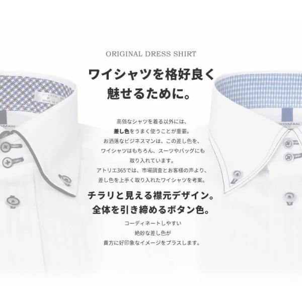ワイシャツ メンズ 長袖 Yシャツ ボタンダウン レギュラー ビジネス シャツ 白 お試し特価 sun-ml-wd-1130 at103 宅配便のみ|atelier365|04