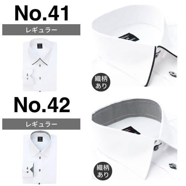 ワイシャツ メンズ 長袖 Yシャツ ボタンダウン レギュラー ビジネス シャツ 白 お試し特価 sun-ml-wd-1130 at103 宅配便のみ|atelier365|05