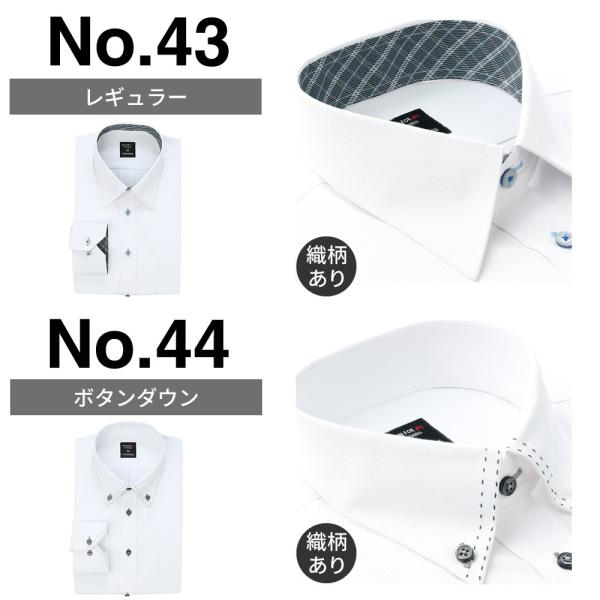 ワイシャツ メンズ 長袖 Yシャツ ボタンダウン レギュラー ビジネス シャツ 白 お試し特価 sun-ml-wd-1130 at103 宅配便のみ|atelier365|06