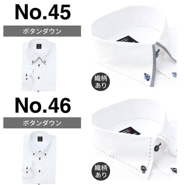 ワイシャツ メンズ 長袖 Yシャツ ボタンダウン レギュラー ビジネス シャツ 白 お試し特価 sun-ml-wd-1130 at103 宅配便のみ|atelier365|07