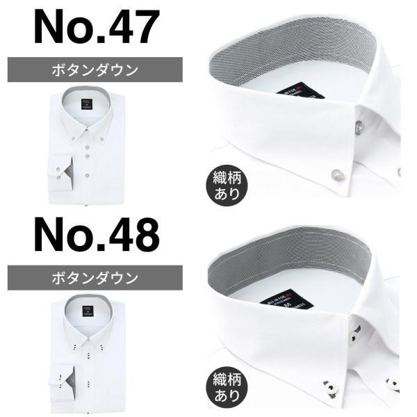 ワイシャツ メンズ 長袖 Yシャツ ボタンダウン レギュラー ビジネス シャツ 白 お試し特価 sun-ml-wd-1130 at103 宅配便のみ|atelier365|08