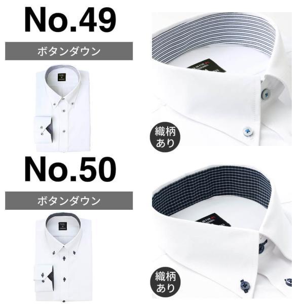 ワイシャツ メンズ 長袖 Yシャツ ボタンダウン レギュラー ビジネス シャツ 白 お試し特価 sun-ml-wd-1130 at103 宅配便のみ|atelier365|09