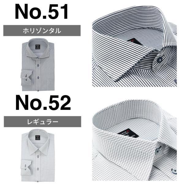 ワイシャツ メンズ 長袖 Yシャツ ボタンダウン レギュラー ビジネス シャツ 白 お試し特価 sun-ml-wd-1130 at103 宅配便のみ|atelier365|10