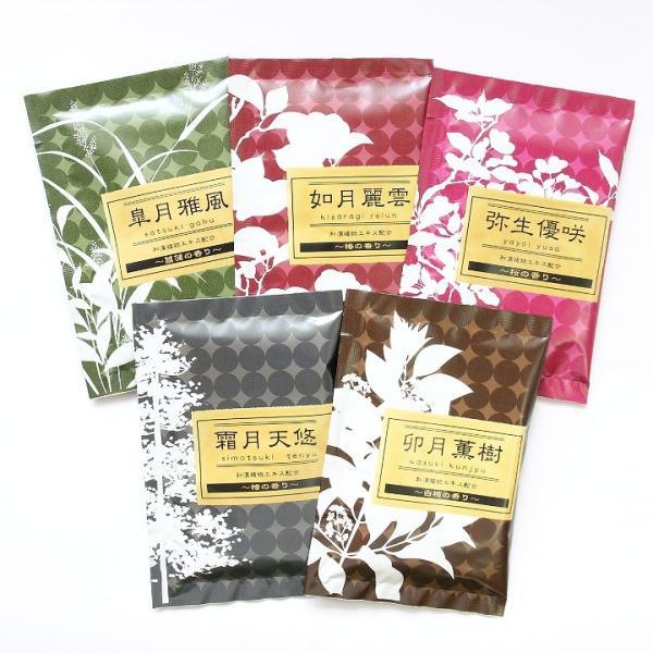 綺羅の刻(きらのとき) 薬用入浴剤 1個  入浴剤 日本製 和風 和な贈り物 プチギフト 誕生日プレゼント|atelierhonoka