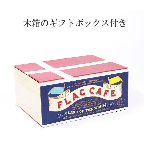 北欧フラッグ マグカップ デンマーク/食器/国旗|aterior|05
