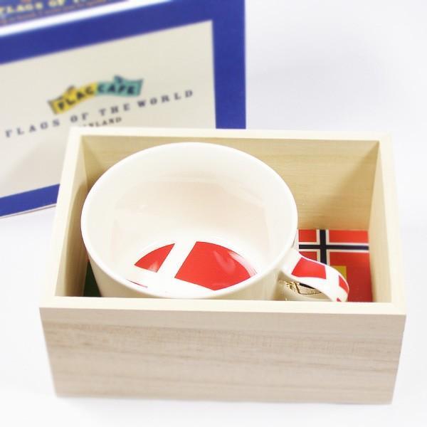 北欧フラッグ マグカップ デンマーク/食器/国旗|aterior|06