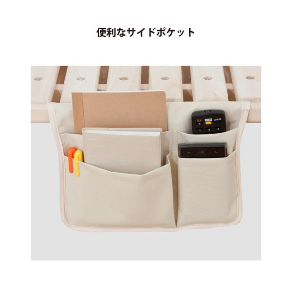 【ダイレクト限定】収納式 桐すのこベッド AX-BF1011 折りたたみベッド 売れ筋No.1 atex-net 11
