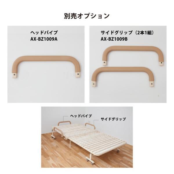 【ダイレクト限定】収納式 桐すのこベッド AX-BF1011 折りたたみベッド 売れ筋No.1 atex-net 12