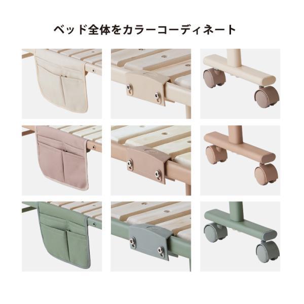 【ダイレクト限定】収納式 桐すのこベッド AX-BF1011 折りたたみベッド 売れ筋No.1 atex-net 03