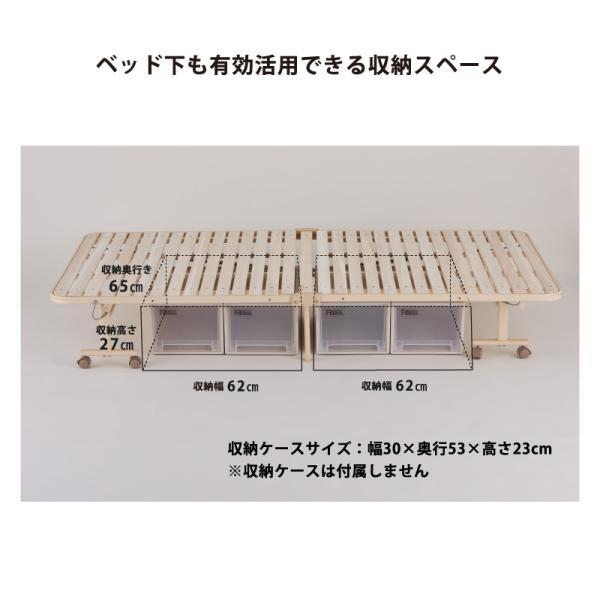 【ダイレクト限定】収納式 桐すのこベッド AX-BF1011 折りたたみベッド 売れ筋No.1 atex-net 04