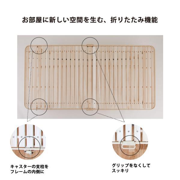 【ダイレクト限定】収納式 桐すのこベッド AX-BF1011 折りたたみベッド 売れ筋No.1 atex-net 05