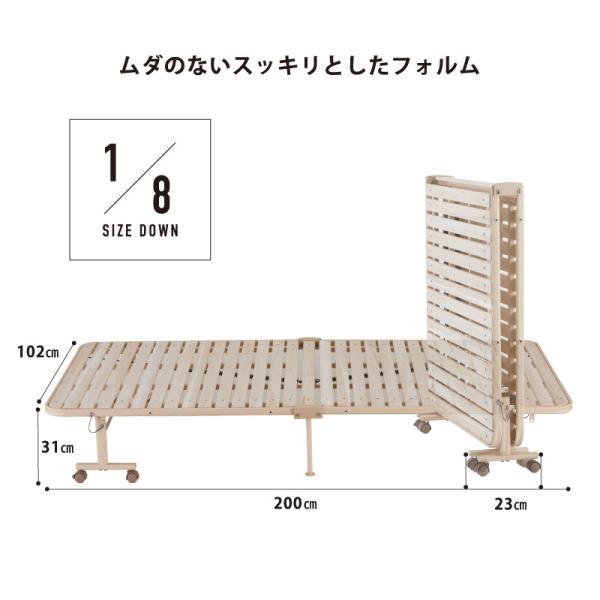 【ダイレクト限定】収納式 桐すのこベッド AX-BF1011 折りたたみベッド 売れ筋No.1 atex-net 06